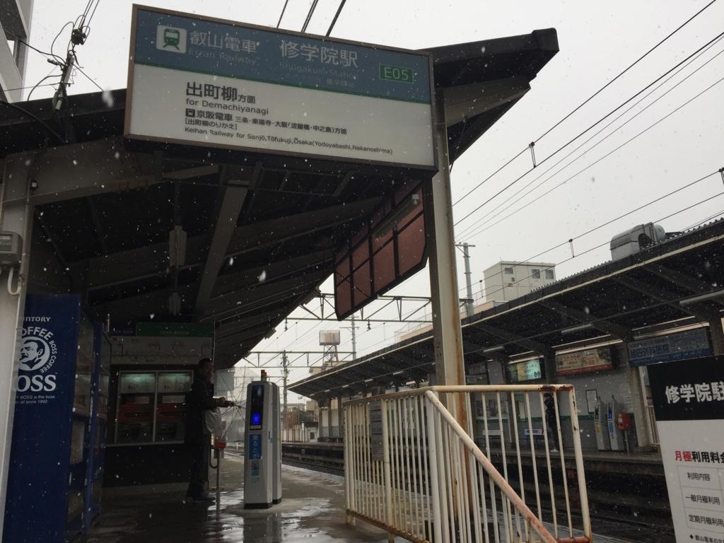 f:id:okuradesu:20170211032732j:plain