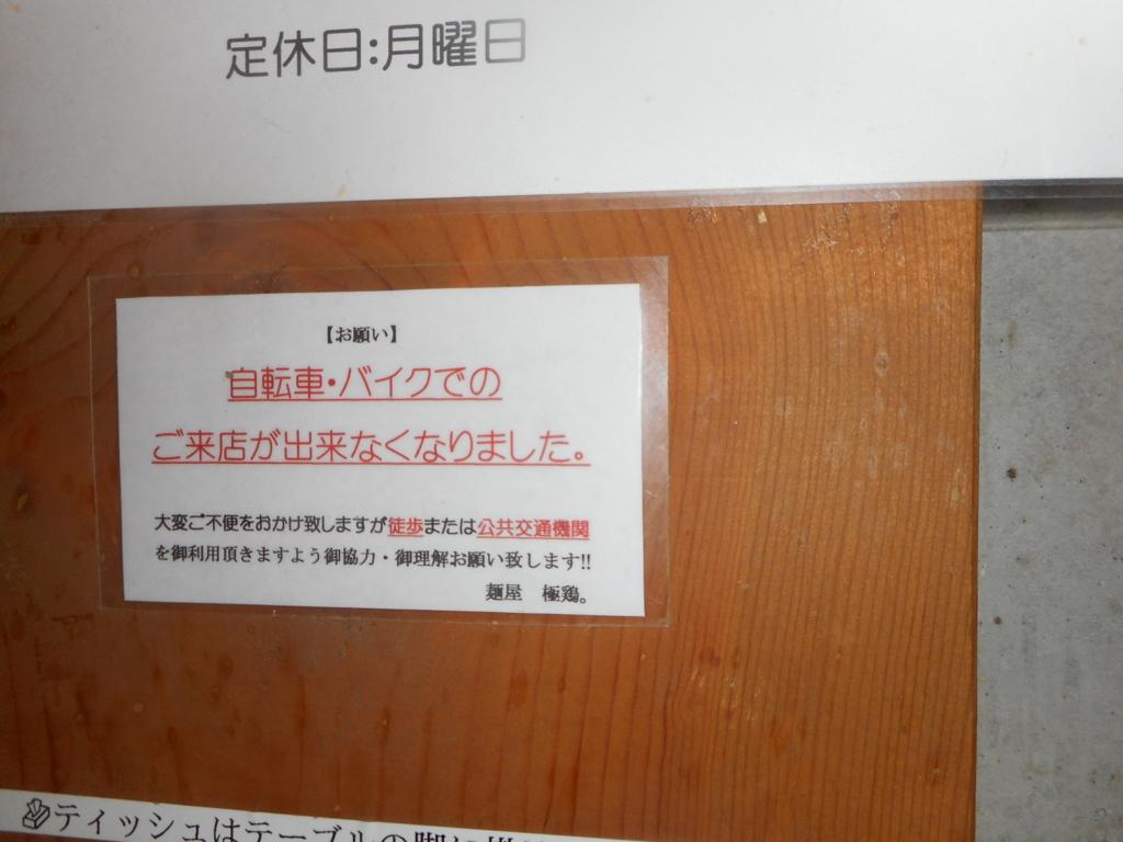 f:id:okuradesu:20170212163953j:plain