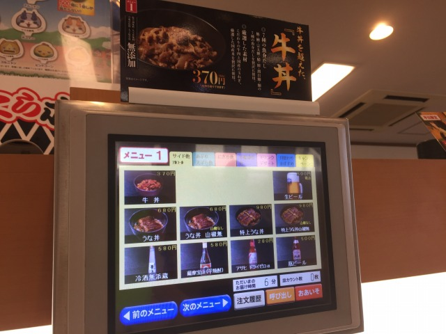 f:id:okuradesu:20170213053042j:plain