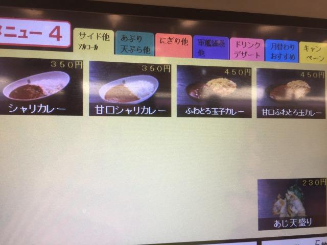 f:id:okuradesu:20170213053149j:plain
