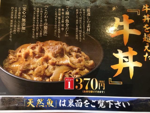 f:id:okuradesu:20170213053324j:plain