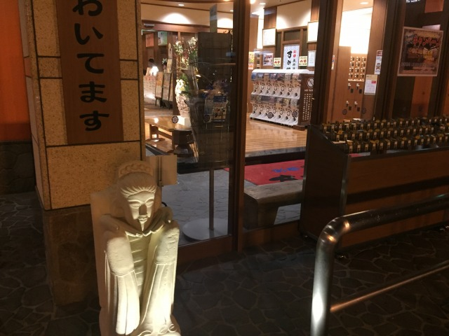 f:id:okuradesu:20170214004529j:plain