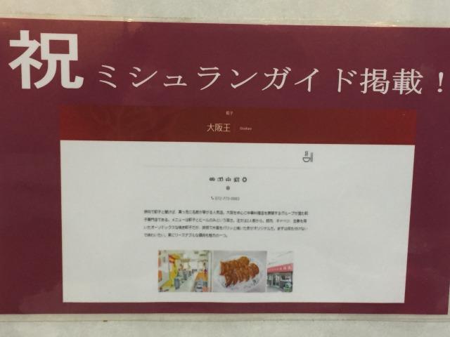 f:id:okuradesu:20170214021830j:plain