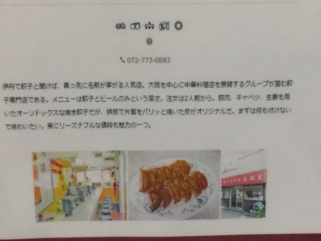 f:id:okuradesu:20170214021831j:plain
