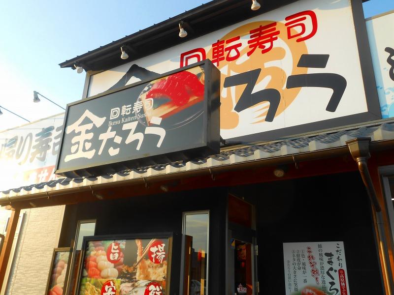 f:id:okuradesu:20170215032438j:plain