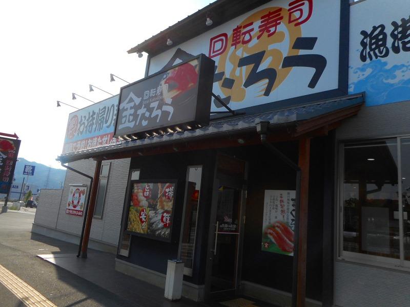 f:id:okuradesu:20170215032442j:plain