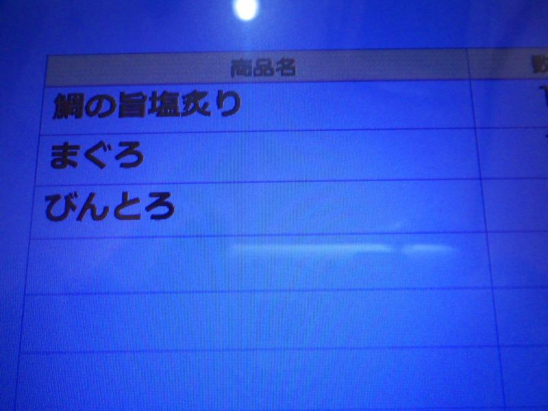 f:id:okuradesu:20170215032449j:plain