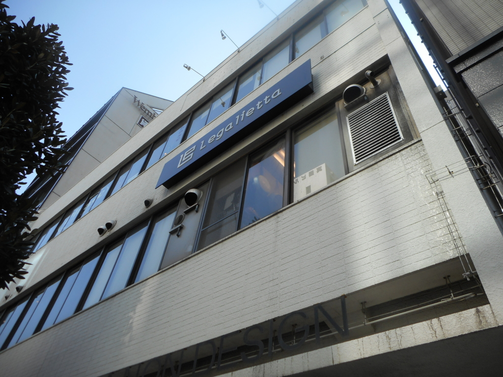 f:id:okuradesu:20170216204321j:plain