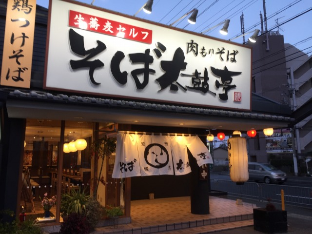 f:id:okuradesu:20170220025851j:plain