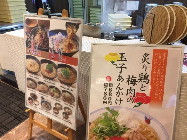 f:id:okuradesu:20170220025943j:plain