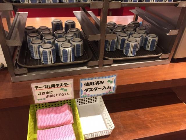 f:id:okuradesu:20170220025949j:plain