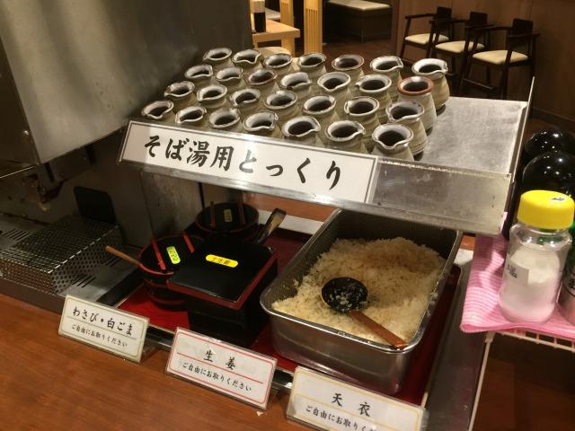 f:id:okuradesu:20170220025953j:plain