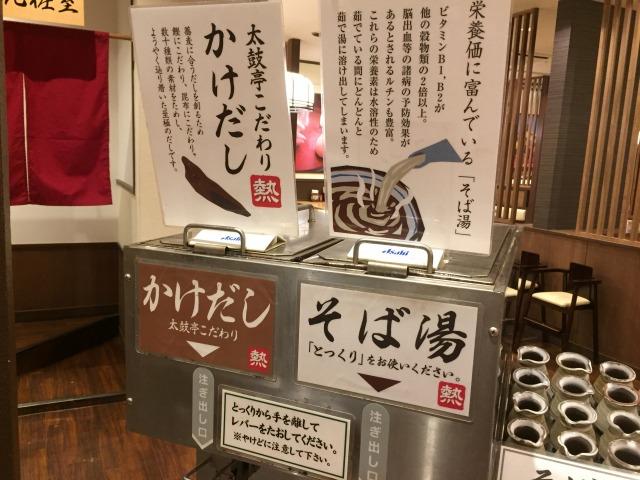 f:id:okuradesu:20170220025954j:plain