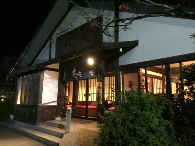 f:id:okuradesu:20170226164447j:plain