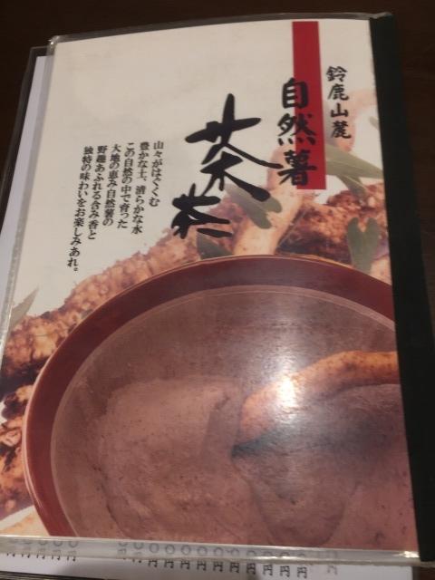 f:id:okuradesu:20170226164912j:plain