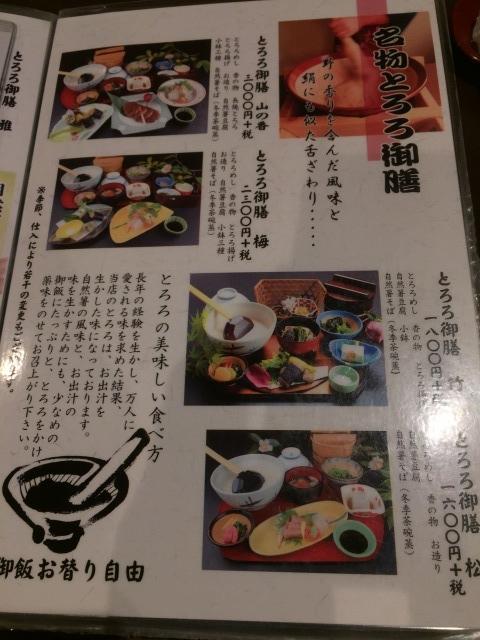 f:id:okuradesu:20170226164914j:plain