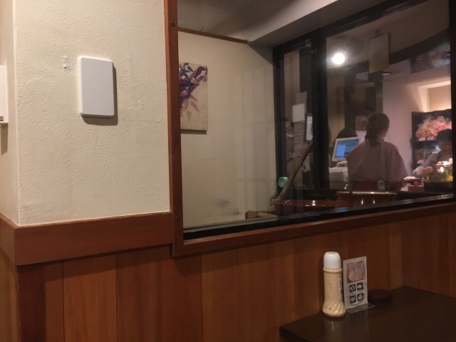 f:id:okuradesu:20170226165042j:plain