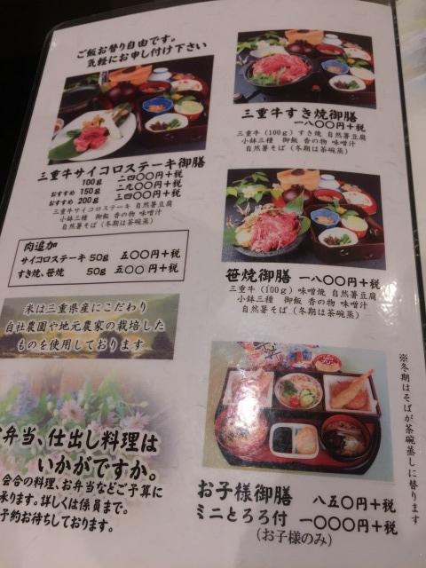 f:id:okuradesu:20170226165244j:plain