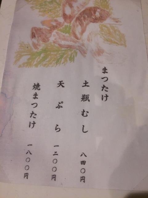 f:id:okuradesu:20170226165253j:plain