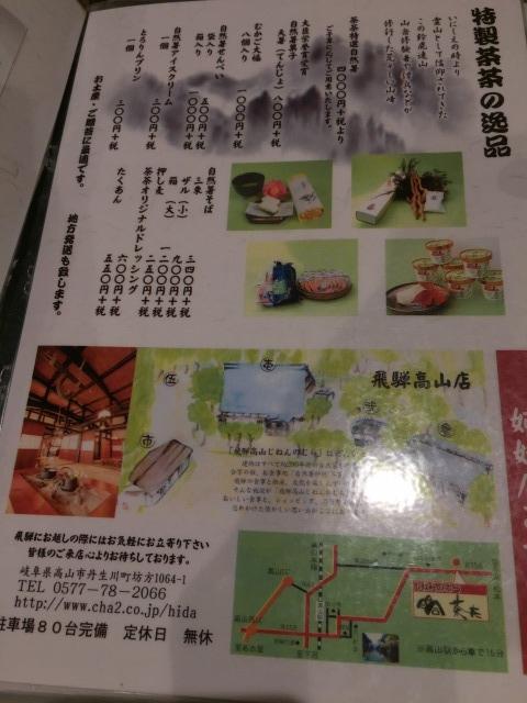 f:id:okuradesu:20170226165254j:plain