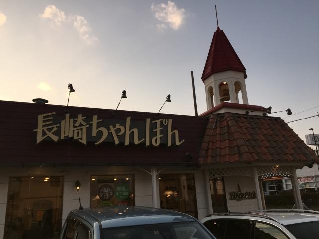 f:id:okuradesu:20170228154501j:plain