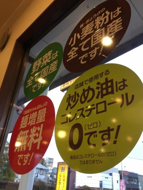 f:id:okuradesu:20170228154512j:plain