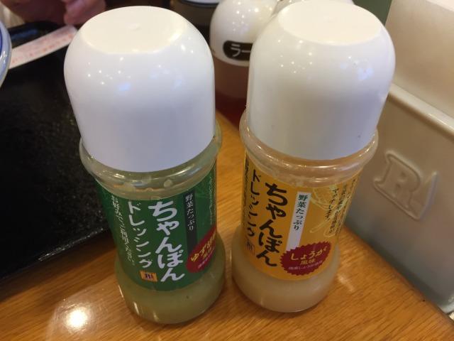 f:id:okuradesu:20170228154525j:plain