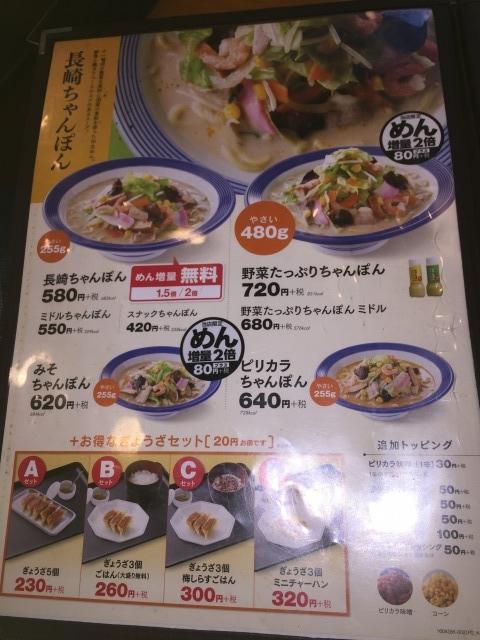 f:id:okuradesu:20170228154603j:plain