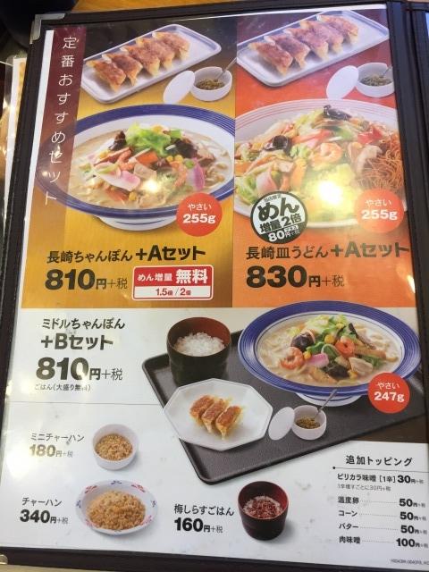 f:id:okuradesu:20170228154617j:plain