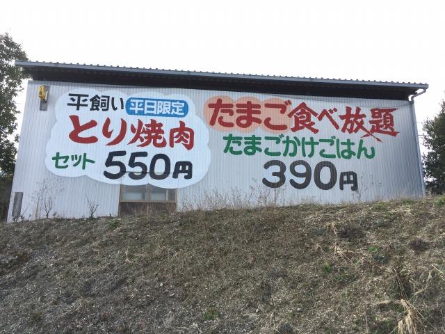 f:id:okuradesu:20170228160016j:plain