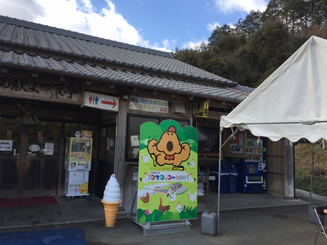 f:id:okuradesu:20170228160026j:plain