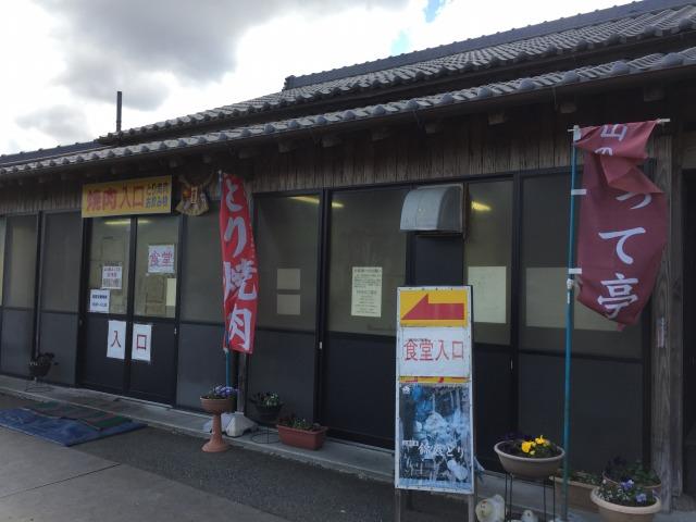 f:id:okuradesu:20170228160027j:plain