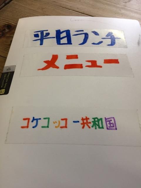 f:id:okuradesu:20170228160058j:plain