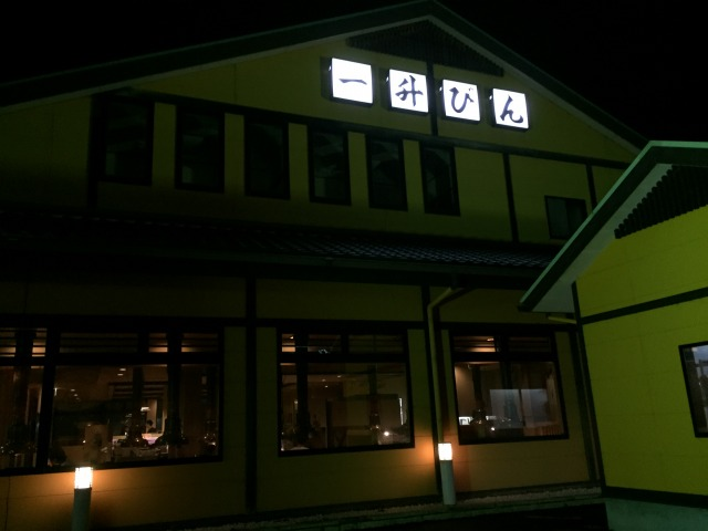 f:id:okuradesu:20170228161407j:plain