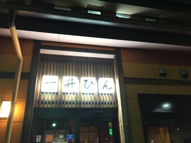 f:id:okuradesu:20170228161424j:plain