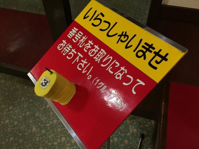 f:id:okuradesu:20170228162434j:plain