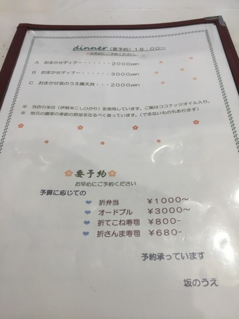 f:id:okuradesu:20170228163120j:plain