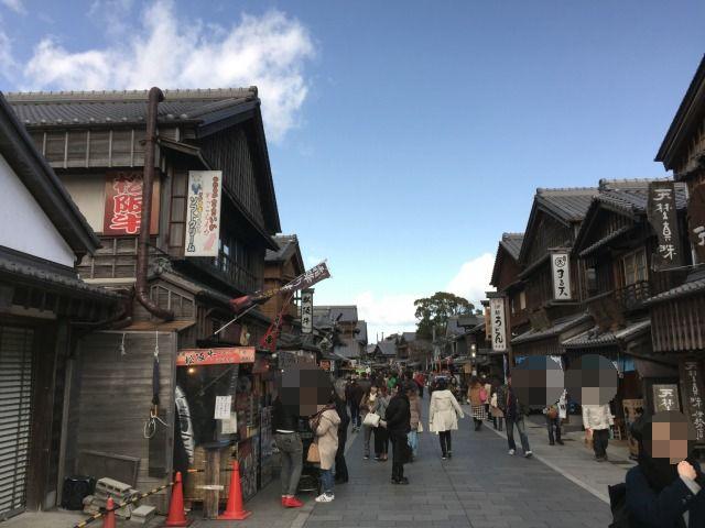 f:id:okuradesu:20170228163357j:plain