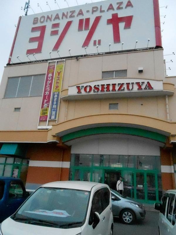 f:id:okuradesu:20170228164617j:plain