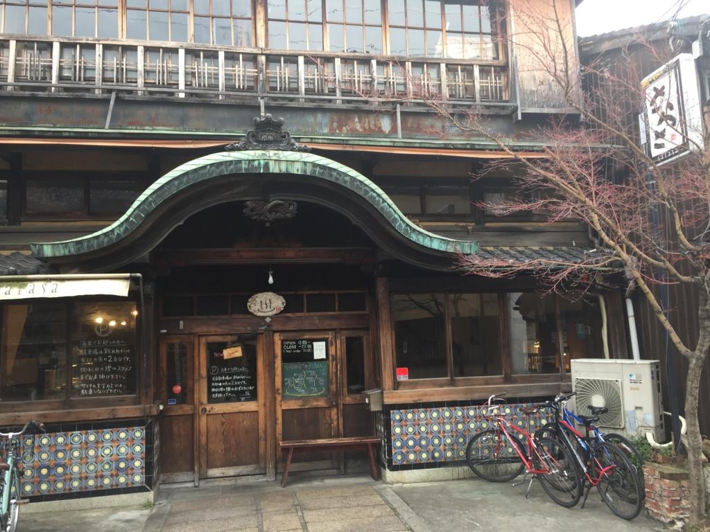 f:id:okuradesu:20170302204816j:plain