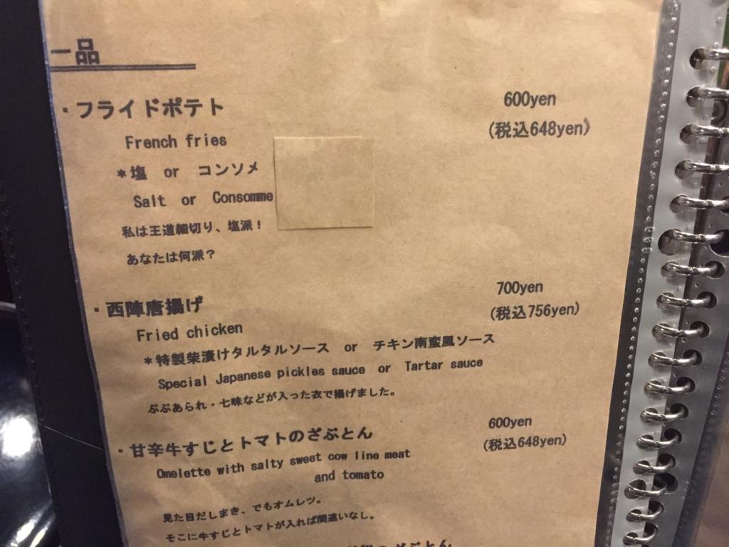 f:id:okuradesu:20170302230957j:plain