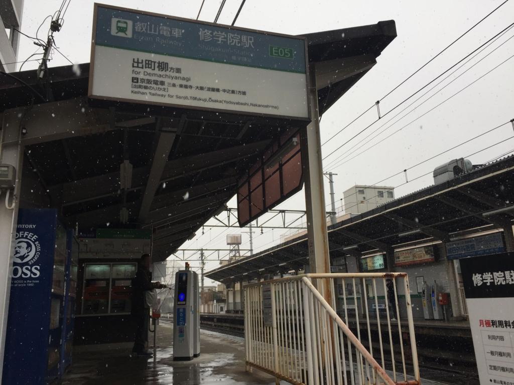 f:id:okuradesu:20170303163818j:plain
