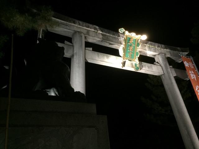 f:id:okuradesu:20170303164722j:plain