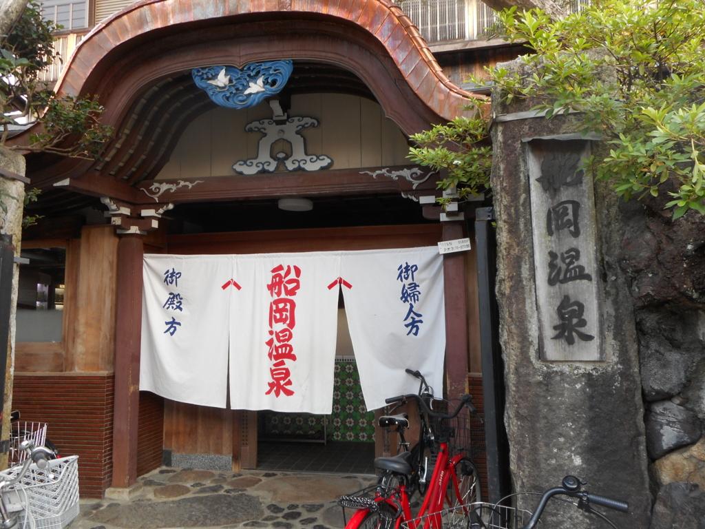 f:id:okuradesu:20170304040946j:plain