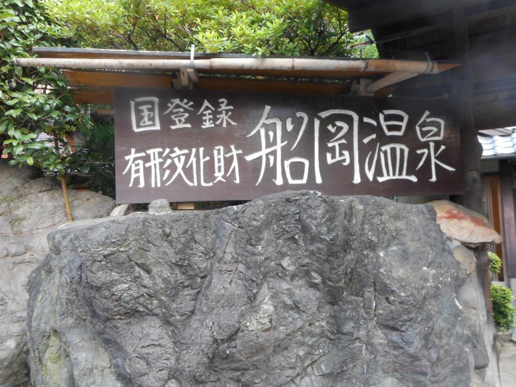 f:id:okuradesu:20170304042703j:plain