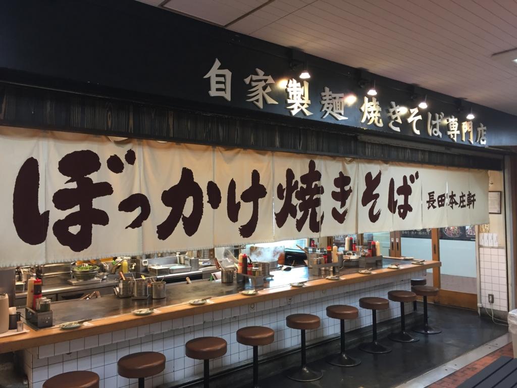 f:id:okuradesu:20170304155959j:plain