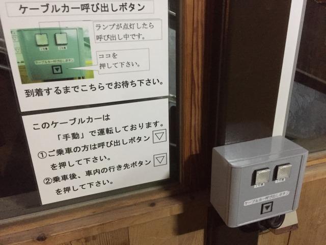 f:id:okuradesu:20170314031749j:plain
