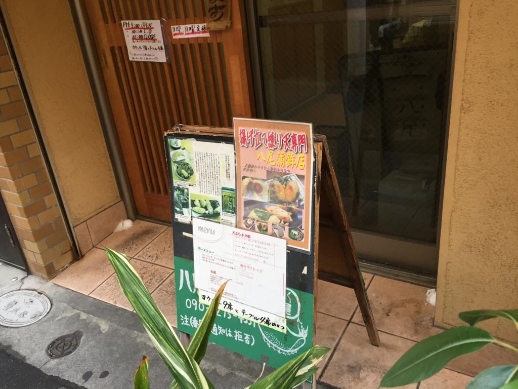 f:id:okuradesu:20170316223447j:plain