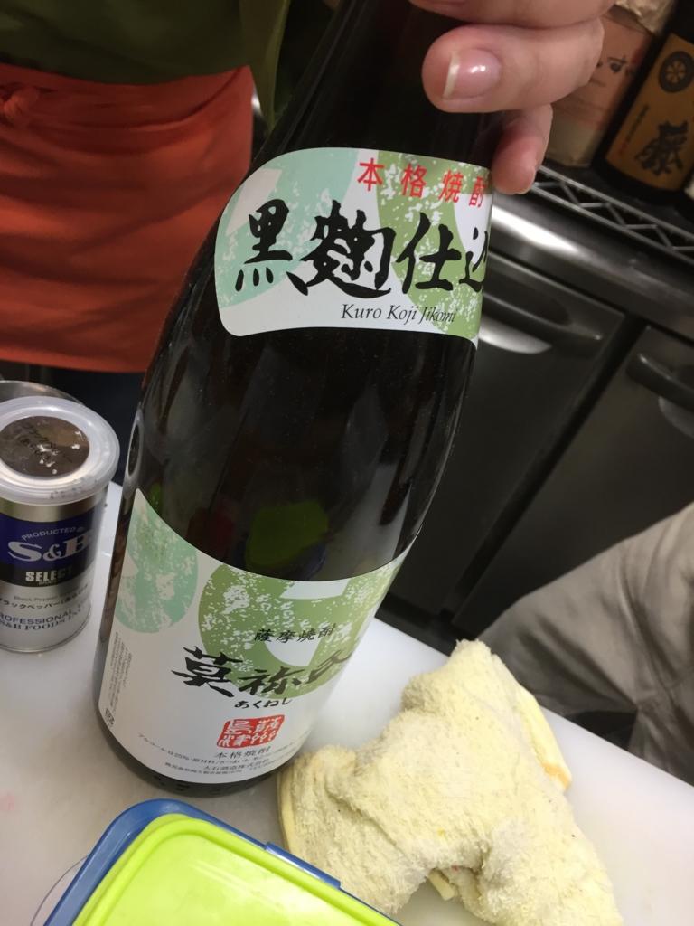 f:id:okuradesu:20170319044014j:plain