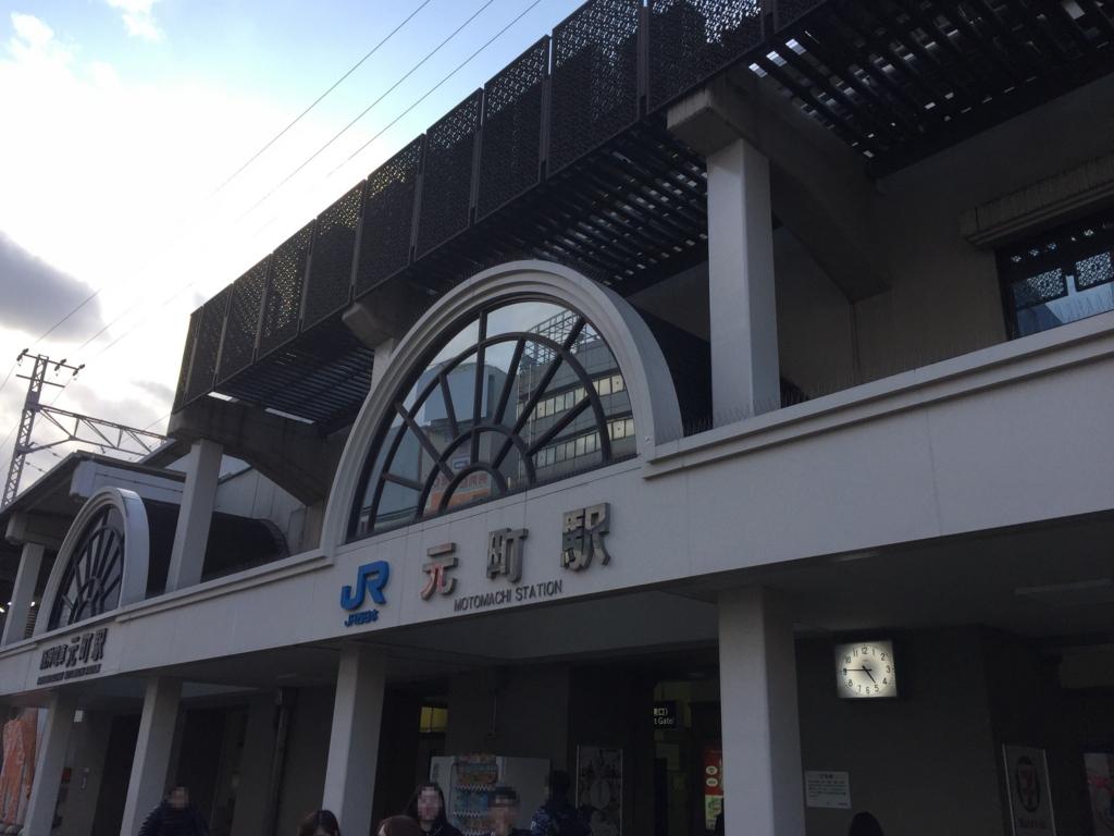 f:id:okuradesu:20170322142108j:plain